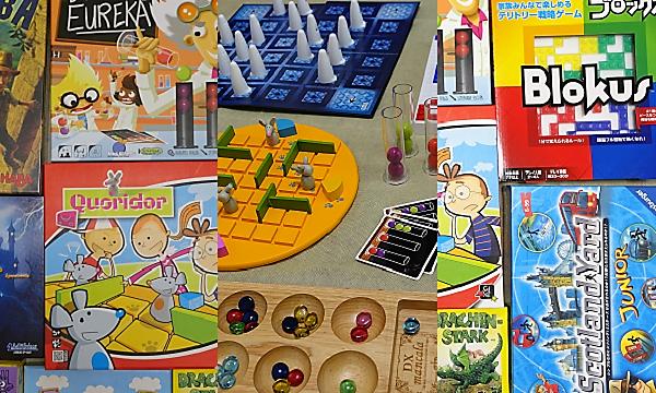 朝活! 親子で楽しむボードゲーム! イベント画像1