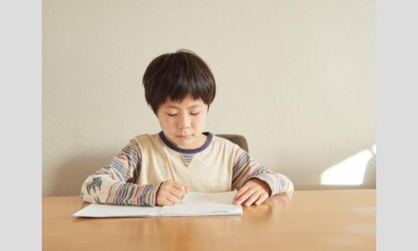 未来貢献ワークショップ ~NPOと考える子供の貧困と教育~ in東京イベント
