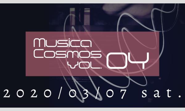 ムジカコスモス vol.04|Musica Cosmos vol.04 イベント画像2