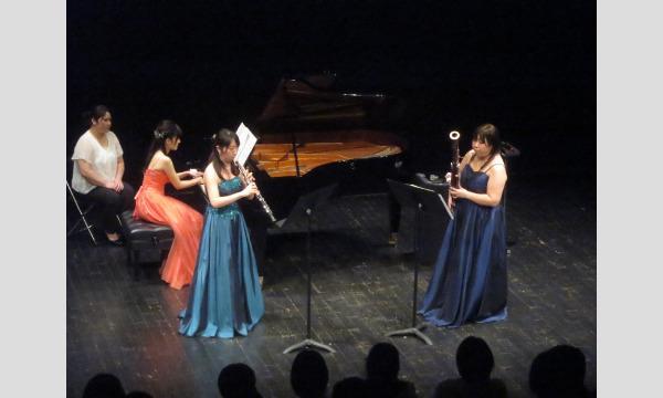 Trio Radiance Concert 2021 イベント画像2