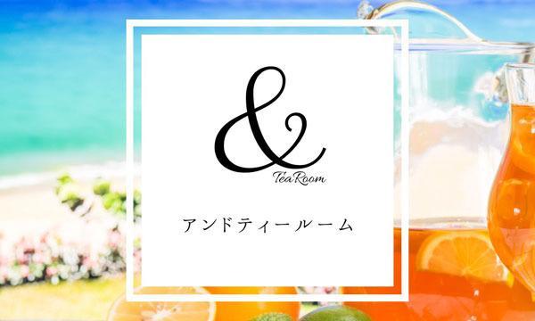 【&TeaRoom】オハナとティールーム イベント画像1