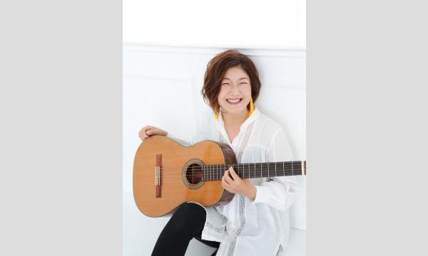 谷山和恵ソロ配信ライブ イベント画像1