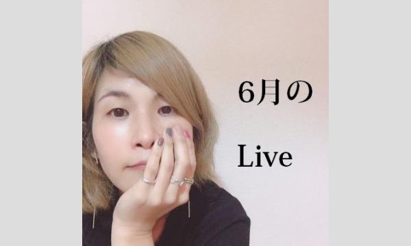 ann 配信Live ticket【6月】 イベント画像1