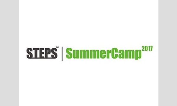 STEPS SummerCamp 2017 in埼玉イベント