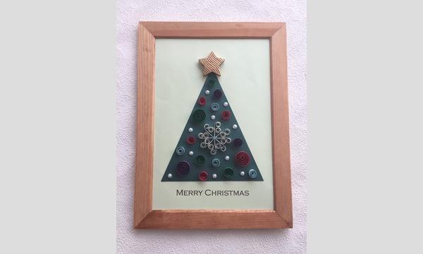 クリスマスツリーフレームを作ろう!! イベント画像2