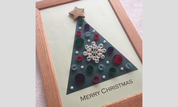 PAPETERIE 紙の仕立て屋さんのクリスマスツリーフレームを作ろう!!イベント