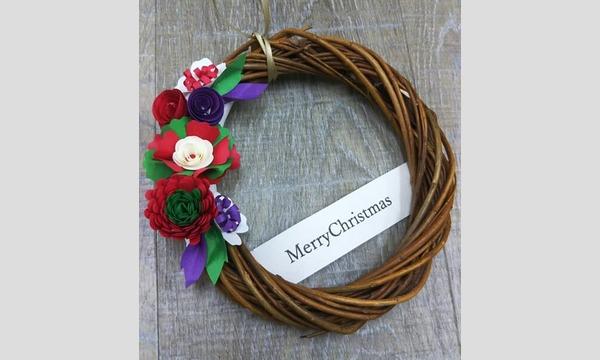PAPETERIE 紙の仕立て屋さんのクリスマスリースを作ろう!!イベント