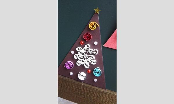 11/30(木)13:30~ ペーパークイリングでクリスマスオーナメントを作りましょう!【1ドリンク付き】 イベント画像2