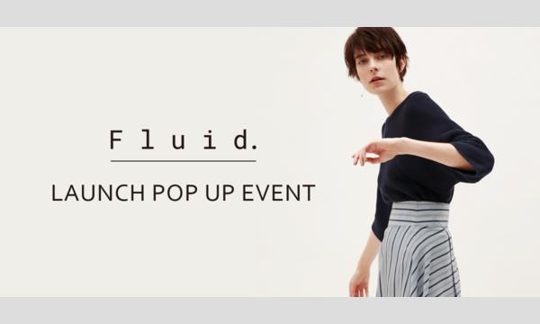 Fluid. POP UP EVENT (玉川髙島屋) イベント画像1