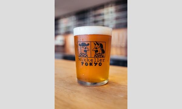 Mikkeller Beer Celebration Tokyo 2018:9/23(日)〜9/24(月・祝) イベント画像2