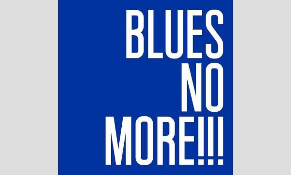 7/31(土)7月31日(土) BluesNoMore!!!生配信ライブ<特典音源付>応援チケット