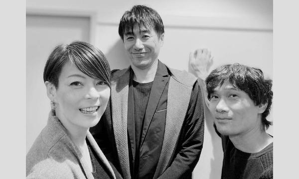 11/22(日)「マリコとヒデーズの歌え!オンライン授業」配信チケット イベント画像1