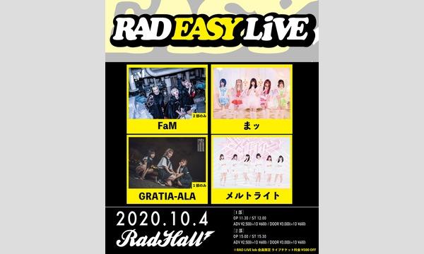 RAD EASY LIVE【2部】 イベント画像1