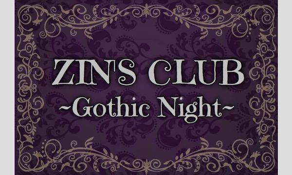 ZIN'S CLUB -Gothic Night- イベント画像2