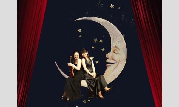 Night Sonata~12月の夜、飲み物片手にNight Sonataはいかがですか?~ in東京イベント