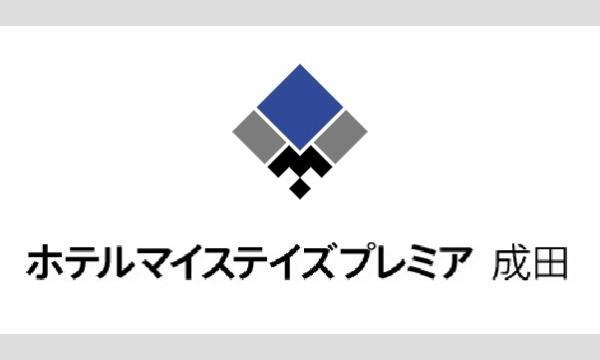 ホテルマイステイズプレミア成田 プールサイドBBQ2021 イベント画像3