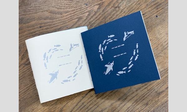 海遊館 おとなワークショップ ~活版印刷でオリジナルノートづくり~ イベント画像3