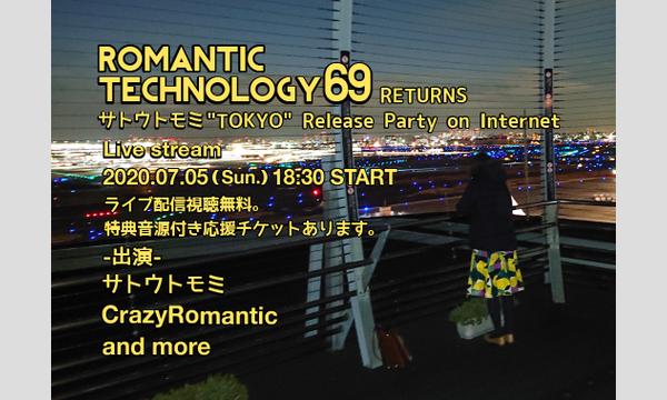 """サトウトモミ""""TOKYO"""" Release Party on Internet イベント画像1"""