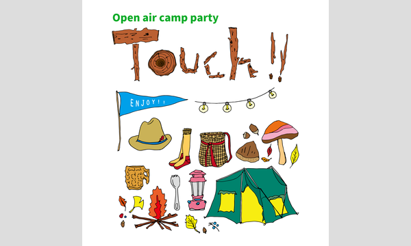 Open air camp party Touch!! イベント画像1