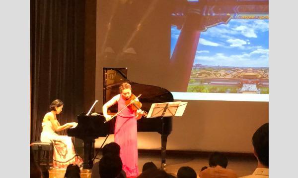 こどもに聴かせたいクラシックコンサート Vol.8 ~トランペットとピアノの世界~ イベント画像3