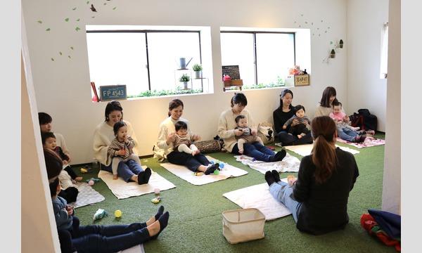 hugyuu baby massage online lesson 手遊び歌&ベビーマッサージでお家時間を楽しく! イベント画像2