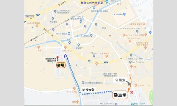 安冨歩・片岡祐介 作詞作曲歌曲全曲演奏会 イベント画像3