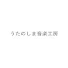 ザ★ヒットソングス事務局・うたのしま音楽工房 イベント販売主画像