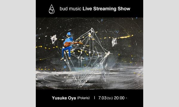 bud music Live Streaming Show 04 | オオヤユウスケ イベント画像1