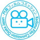 特定非営利活動法人 門真フィルムコミッションのイベント