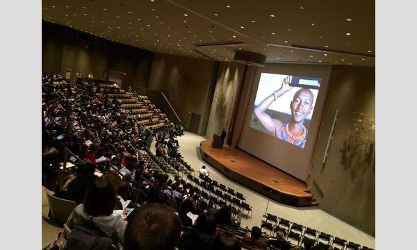 【参加無料】「ハーバード社会起業大会(SECON)」から学ぼう!社会的インパクトのあるソーシャル・ビジネスの最先端 in東京イベント