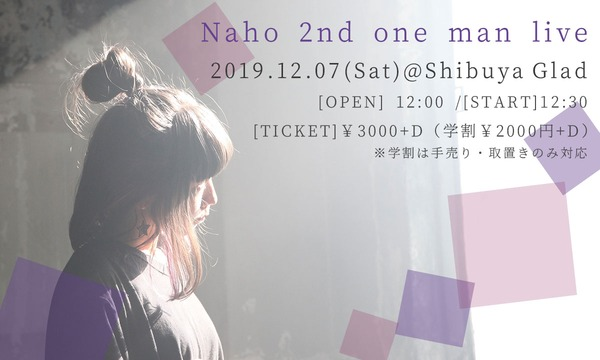 Naho 2nd one man live イベント画像1
