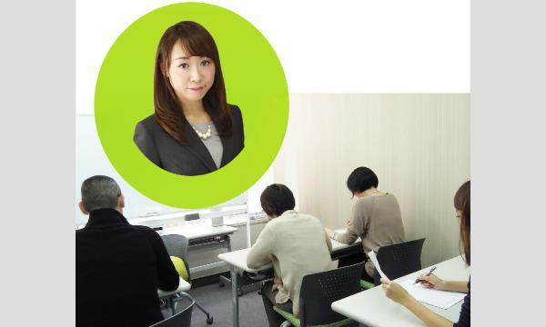 【動画受講】TOEIC頻出 語彙問題対策講座 イベント画像1