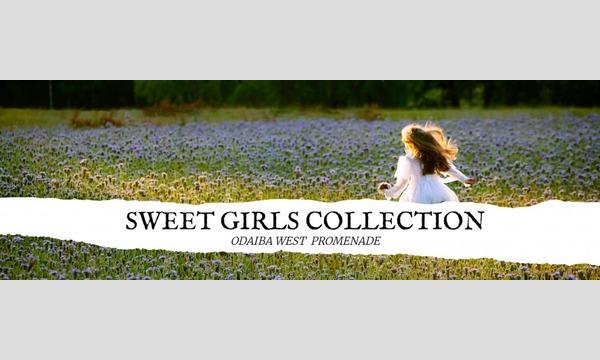 株式会社KARINTOWのSWEET GIRLS COLLECTION【屋外撮影会】イベント