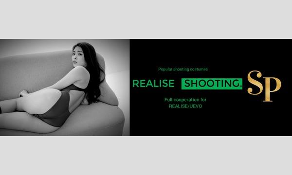 株式会社KARINTOWの「REALISE」リアライズシューティング feat.競泳水着選抜イベント