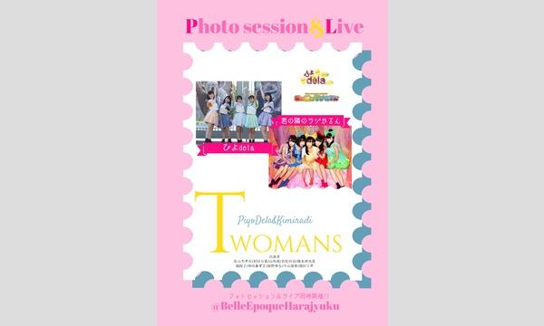 ぴよdela & 君の隣のラジかるん TwoMansPhotoSession & LIVE イベント画像2