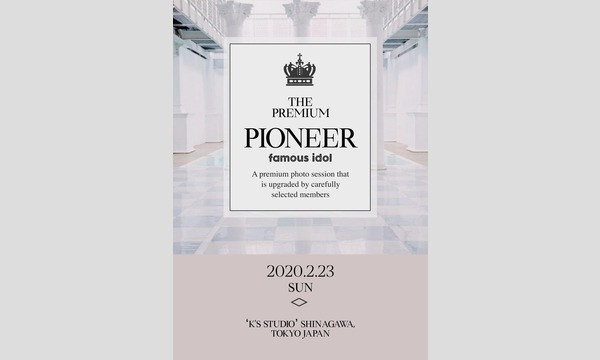 THE premium 『PIONEER』 イベント画像1