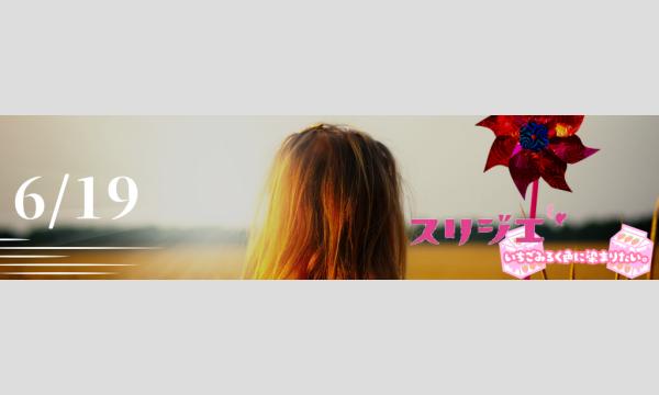"""株式会社KARINTOWの美少女COLLECTION""""いちごみるく色に染まりたい×ドリームP&アリスP研究生""""【屋外撮影会】イベント"""