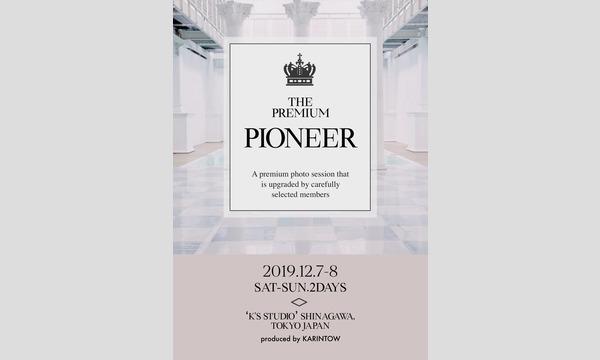 株式会社KARINTOWのTHE premium 『PIONEER』≪2DAYS≫ 2日目イベント