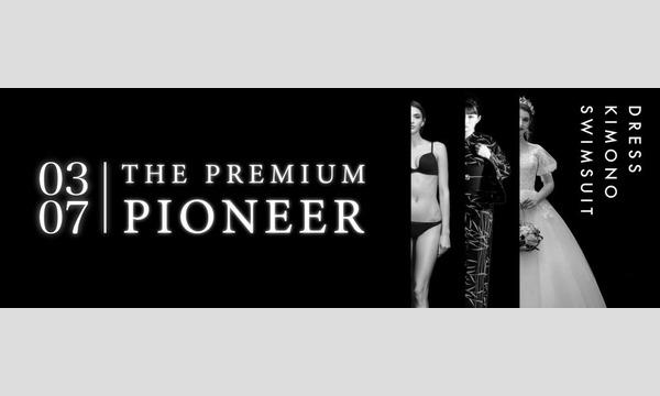 3/7(Sun)THE premium『PIONEER』KIMONO&DRESS&SWIMSUIT イベント画像1