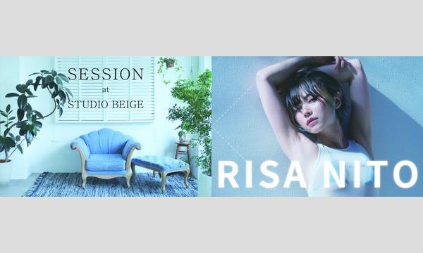株式会社KARINTOWのRISA NITO SESION in studio BEIGEイベント