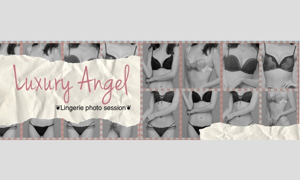 株式会社KARINTOWのLuxury Angel(ラグジュエリーエンジェル)イベント