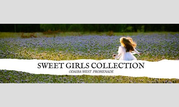 """株式会社KARINTOWのSWEET GIRLS COLLECTION""""IDOL FESTA""""【屋外撮影会】イベント"""