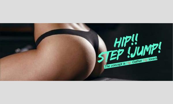 株式会社KARINTOWのHIP!★STEP‼★JUMP!!!イベント