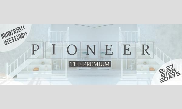 株式会社KARINTOWのTHE PREMIUM「PIONEER」famous idol… ≪2Days≫ 1日目イベント