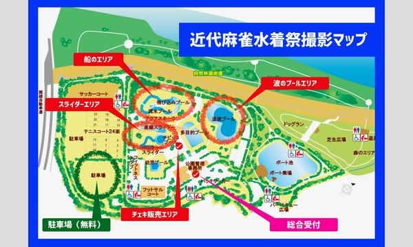 近代麻雀水着祭。in川越水上公園 イベント画像3