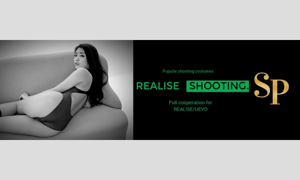「REALISE」リアライズシューティング feat.競泳水着選抜 イベント画像1