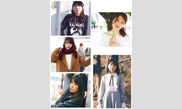 2月2日(土)《音楽&ファッションの街》下北沢ストリートフォトセッション イベント画像1