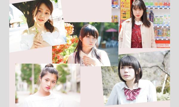 10月14日(日)秋の花、広がる未知の可能性に魅せられてin 立川昭和記念公園 イベント画像2
