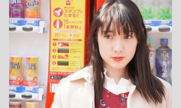 4月29日(日)藤の舞、心も踊る~錦糸町・亀戸周辺エリア~ イベント画像1