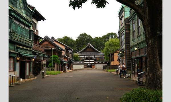 10月20日(土)秋のくすぐったい風、遥かな夢乗せて…ジブリ風衣装 in 江戸東京たてもの園 イベント画像3